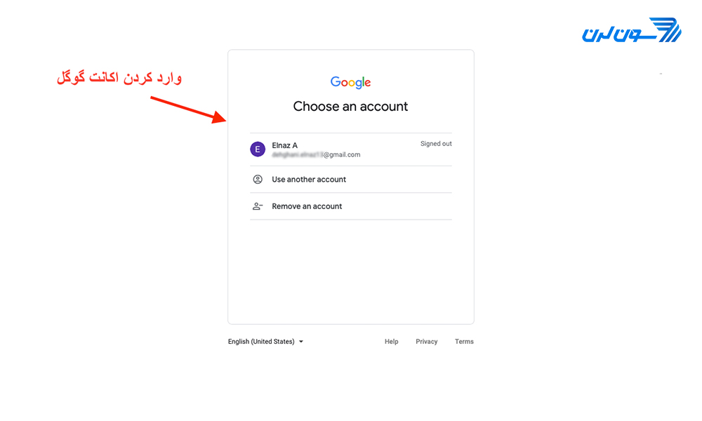 google-keyword-planner-two