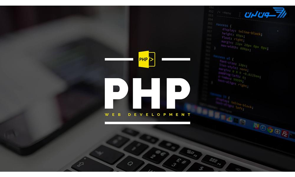 PHP - JWT - JSON