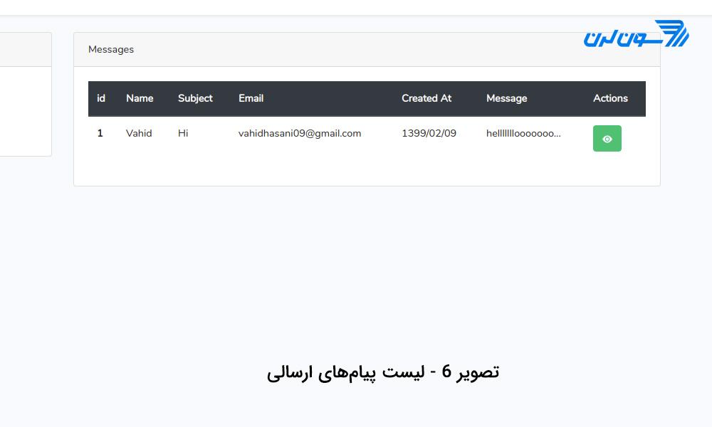 طراحی صفحه درباره من و تماس با من با لاراول