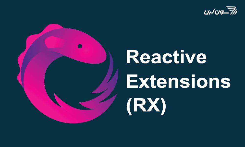 آموزش کامل RxJava در اندروید