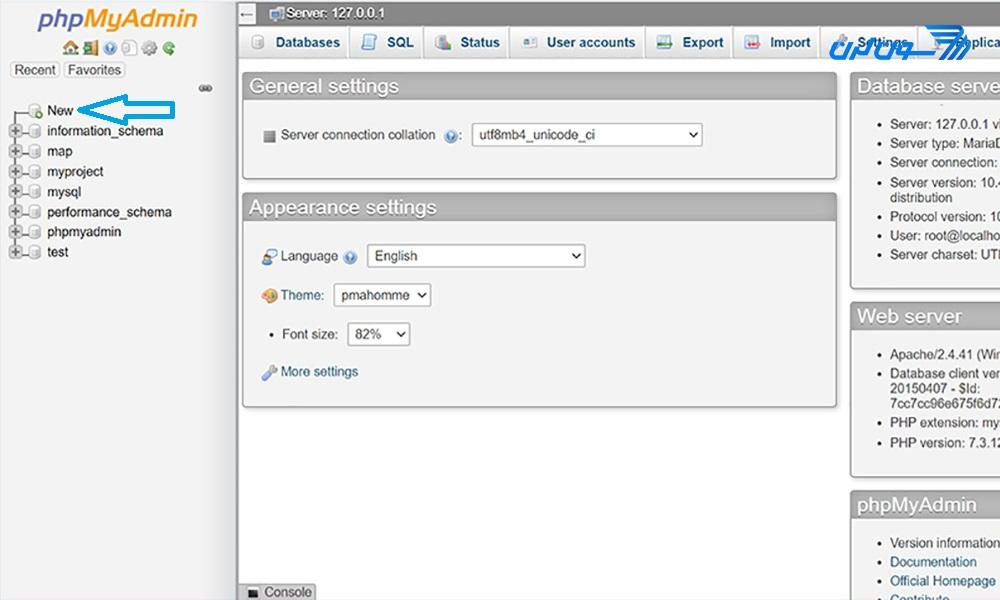ارسال اطلاعات به ديتابيس در PHP : پایگاه داده Mysql - Phpmyadmin