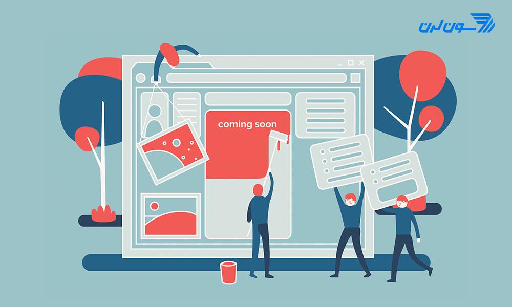 اصول و مبانی طراحی UI و UX وبسایت چیست؟