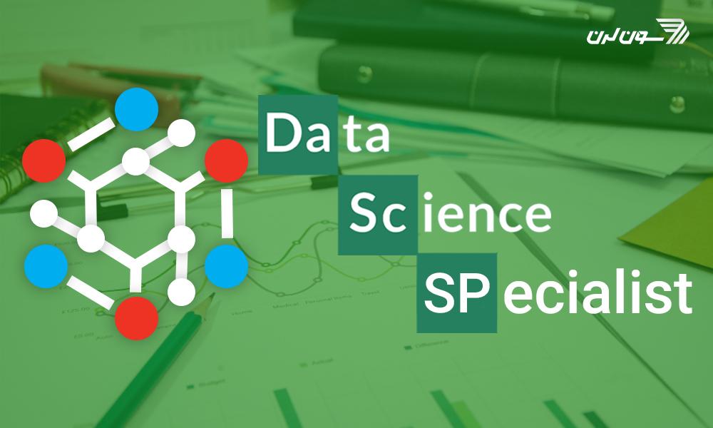 چگونه متخصص علم داده شویم؟