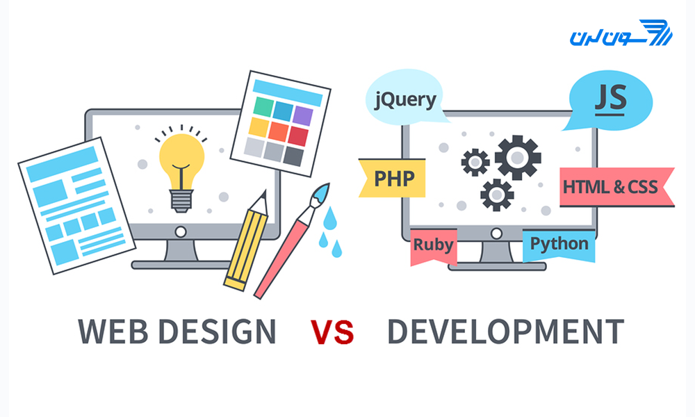 difference between web design and web developing اصول و مبانی طراحی UI و UX