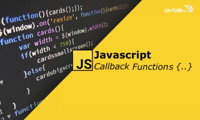 آموزش CallBack Functions در جاوا اسکریپت