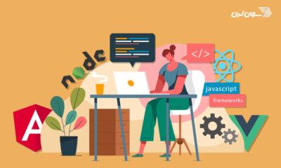 فریم ورک های جاوا اسکریپت : بهترین فریم ورک های JavaScript