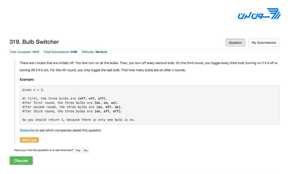 puzzle programming website 11 حل مسائل برنامه نویسی
