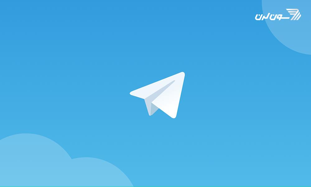 ساخت ربات تلگرام با لاراول