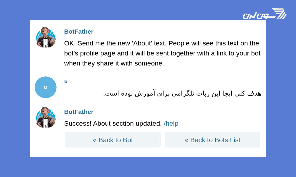 ساخت ربات تلگرام با PHP