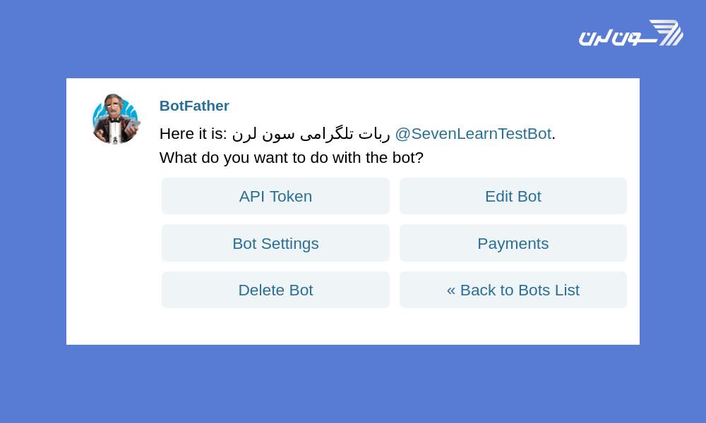 ساخت ربات تلگرام در PHP
