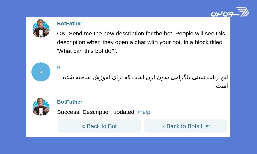 ساخت ربات تلگرامی با PHP