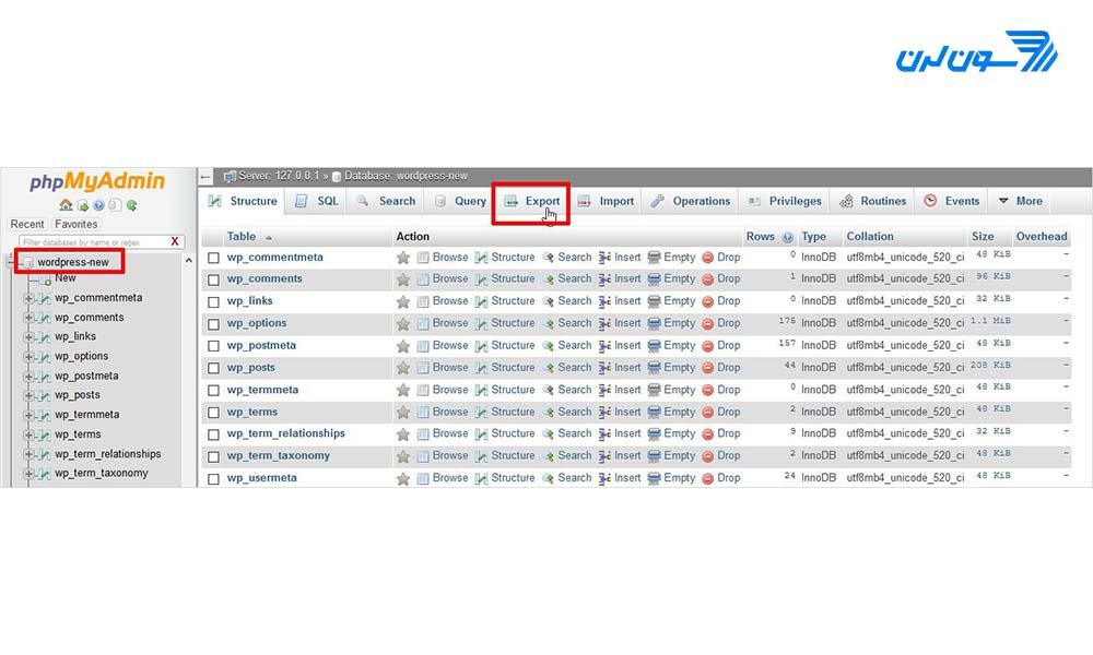 آموزش انتقال سایت وردپرس از لوکال هاست به هاست اصلی