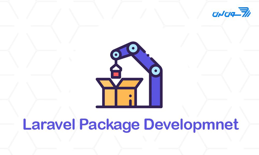 Package Development