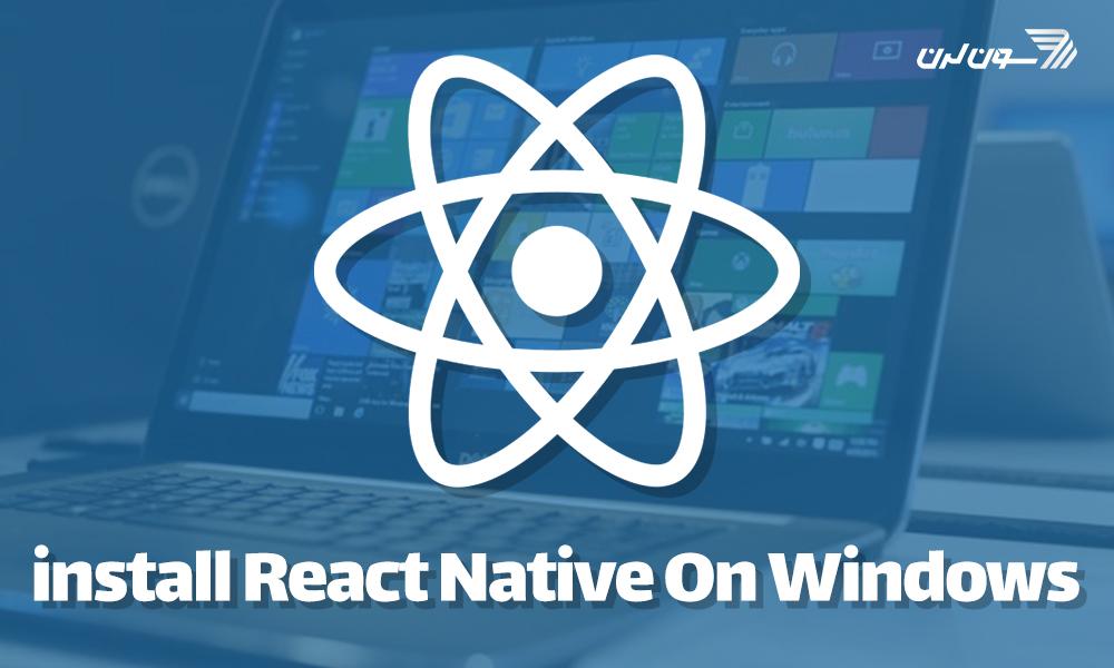آموزش نصب react native در ویندوز