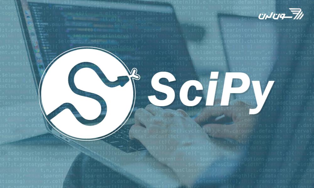 SciPy  چیست | آموزش کتابخانه SciPy در پایتون