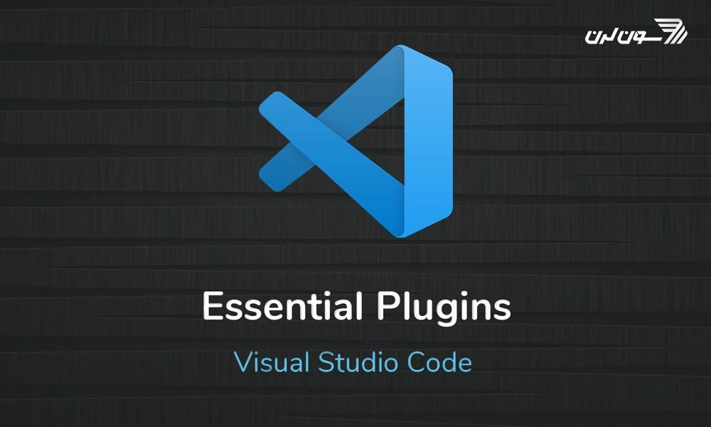 بهترین افزونه های ویژوال استودیو کد برای توسعهی وب