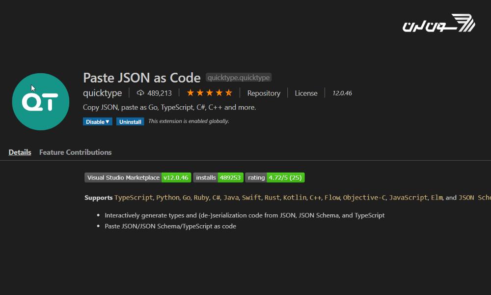 افزونههای ویژوال استودیو کد