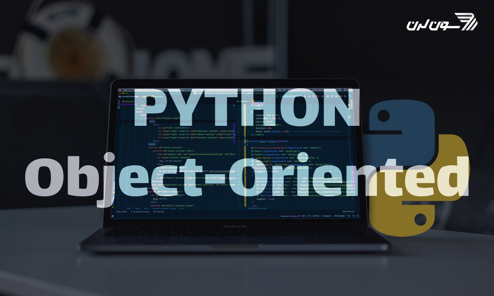 آموزش کامل برنامه نویسی شی گرایی در زبان پایتون