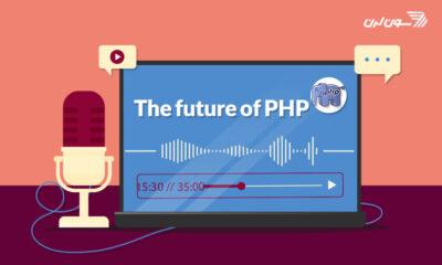 آینده زبان PHP چگونه خواهد بود؟