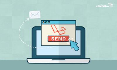 ارسال ایمیل در لاراول