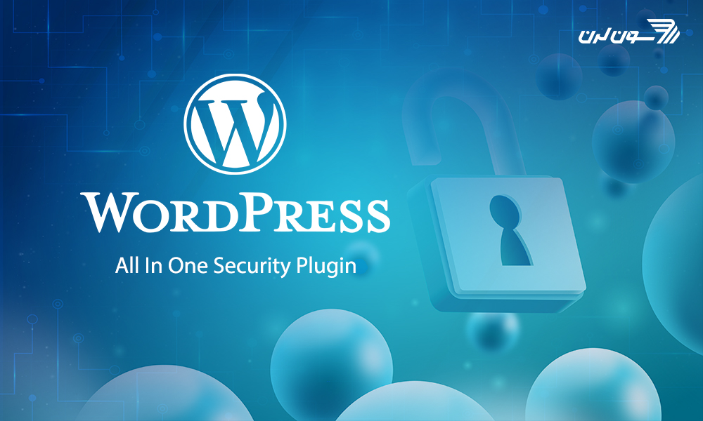 آموزش امنیت کامل وردپرس با افزونه All In One Security