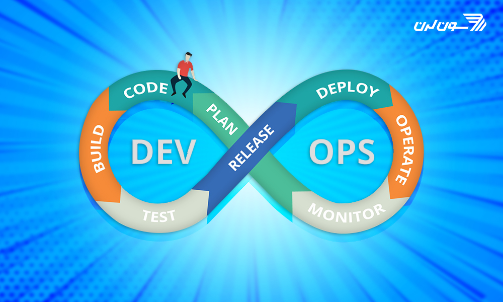 DevOps چیست و به چه کسی مهندس DevOps میگویند؟