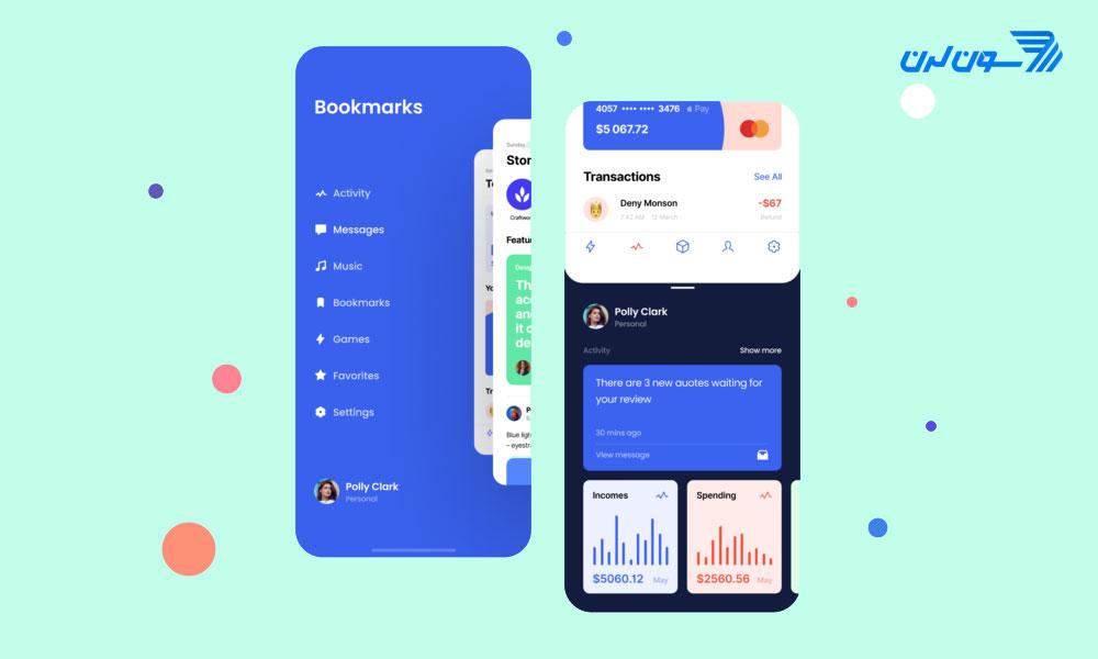 3-طراحی ناوبری برنامههای موبایل