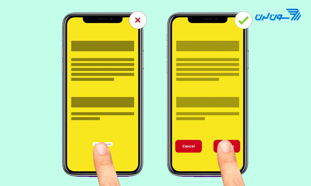 طراحی دکمه در موبایل