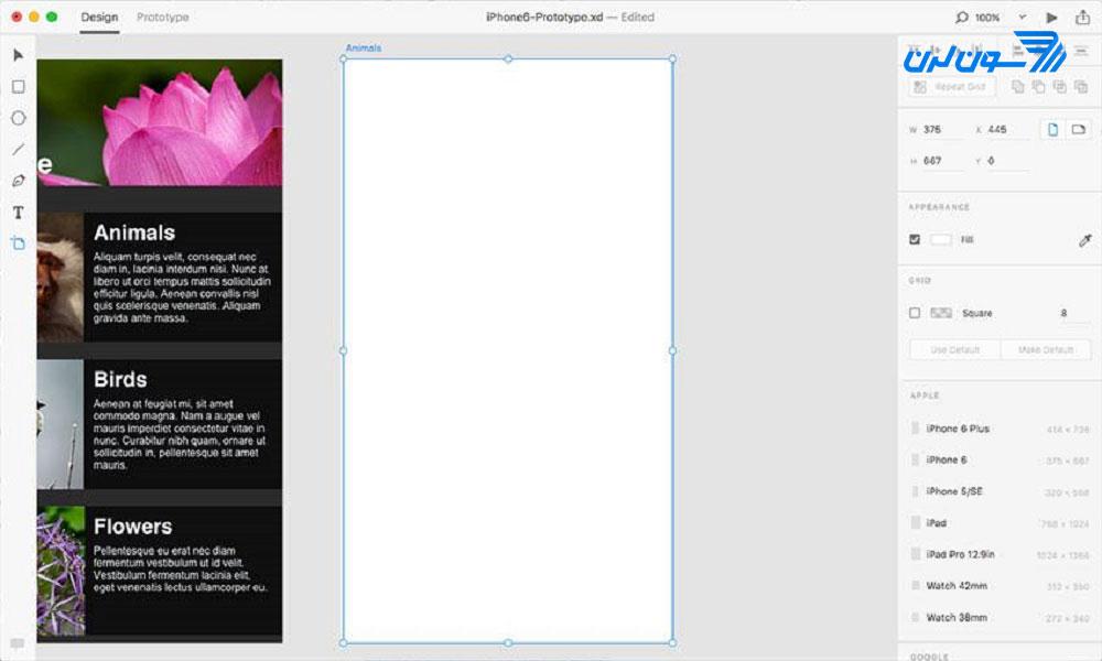 ایجاد یک Artboard یا صفحهی جدید در Adobe XD