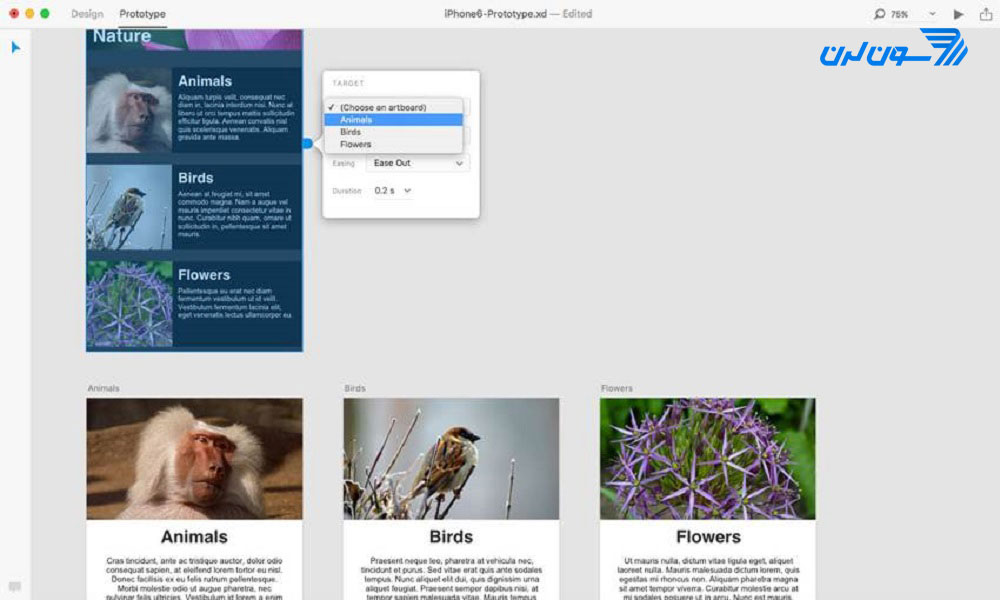 ایجاد ارتباط بین صفحات در Adobe XD