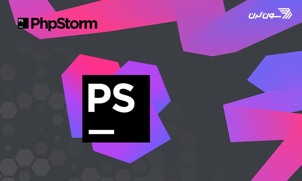 آموزش PhpStorm - نصب، شخصی سازی، ترفندها و کلیدهای میانبر