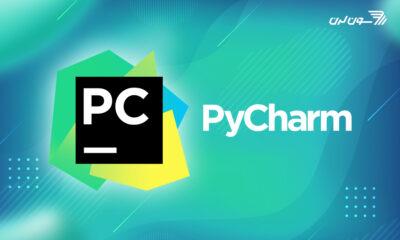آموزش کار با نرم افزار PyCharm برای برنامه نویسی پایتون