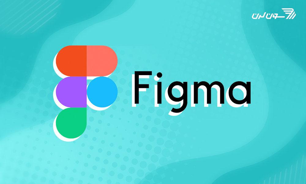 آموزش نرم افزار Figma: نصب، ترفندها و بهترین پلاگینهای فیگما