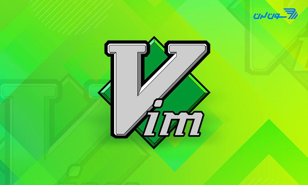آموزش کار با ویرایشگر VIM (شخصی سازی و ترفندها)