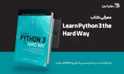 معرفی کتاب Learn Python 3 the Hard Way