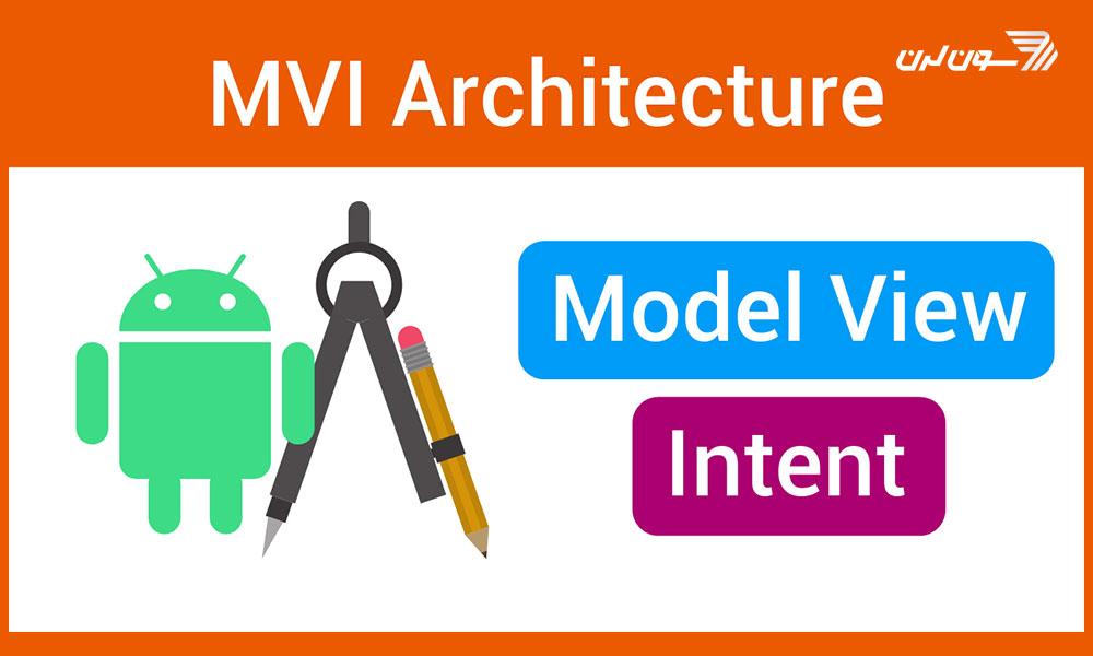 Models در معماری mvi