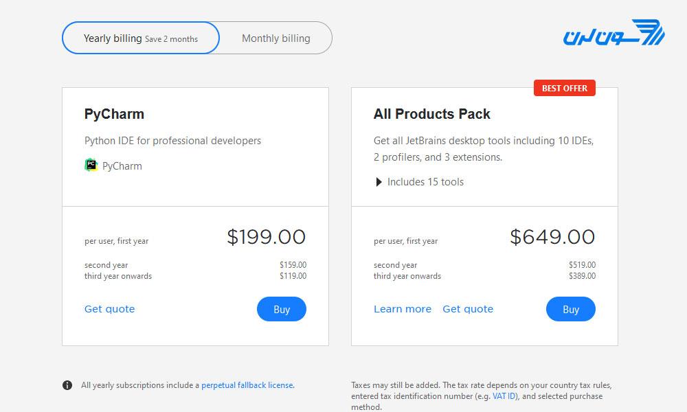 قیمت نسخه حرفهای PyCharm
