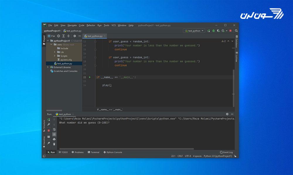 اجرای پروژه در PyCharm
