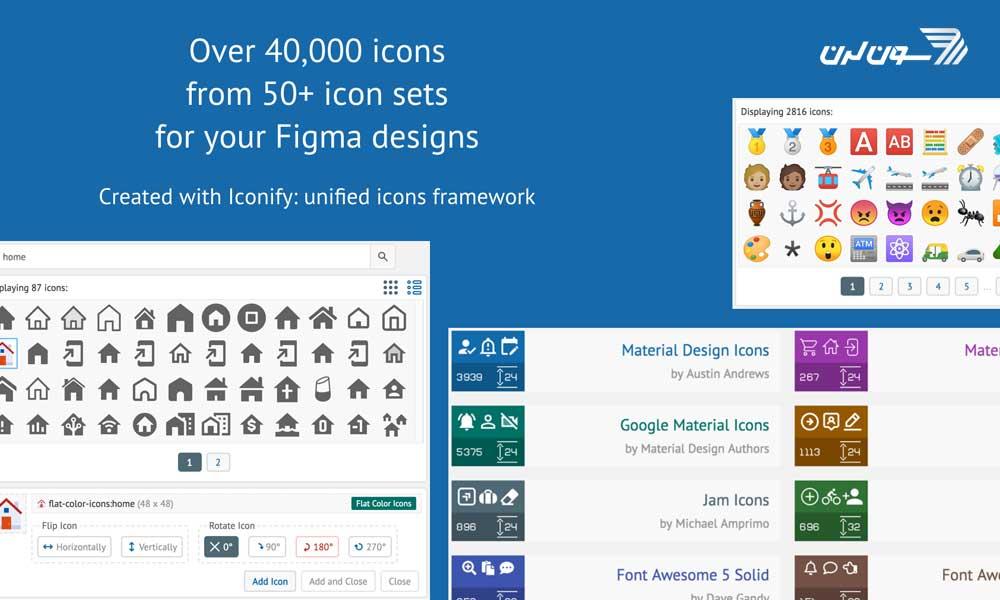 پلاگین Iconify