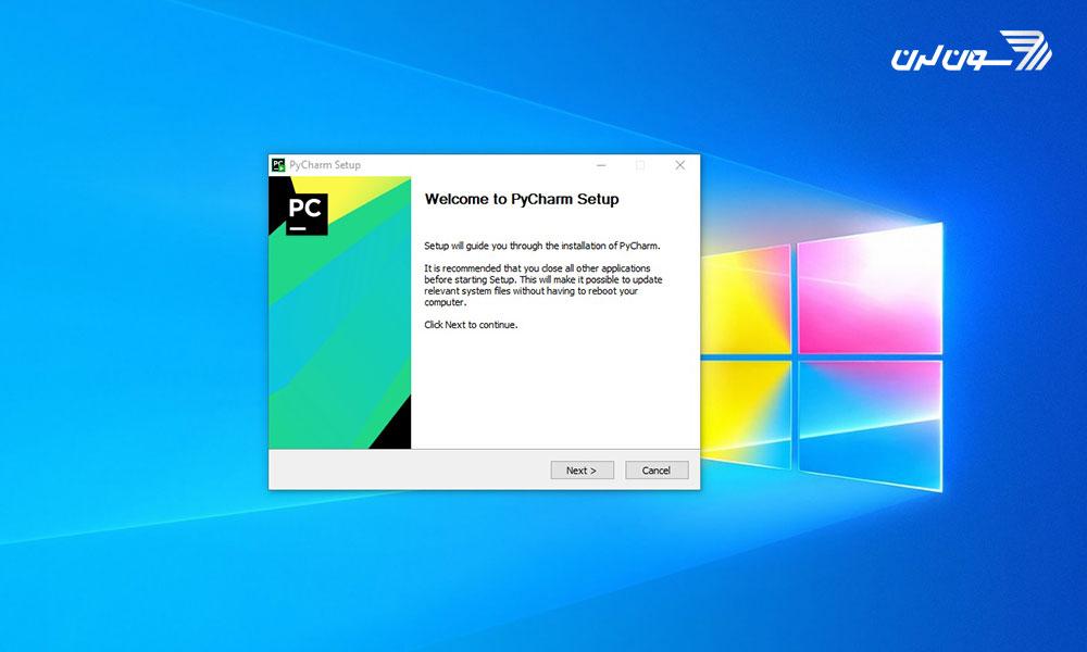 مرحله اول نصب PyCharm