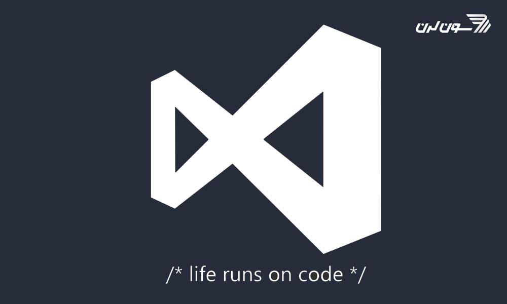کدنویسی بهتر با افزونهها در ویژوال استودیو کد