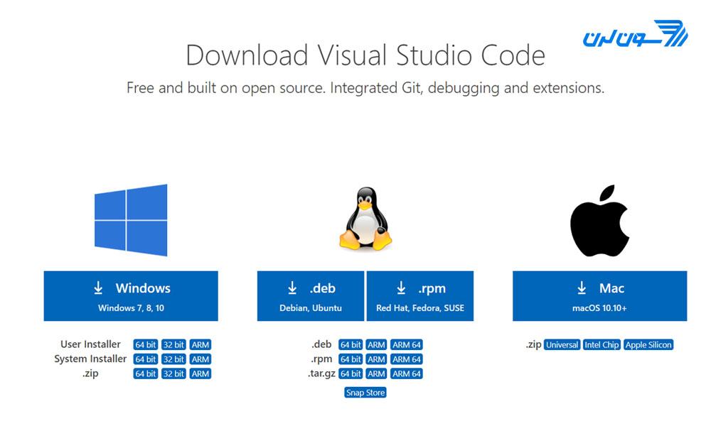 صفحه دانلود نرم افزار ویژوال استودیو کد