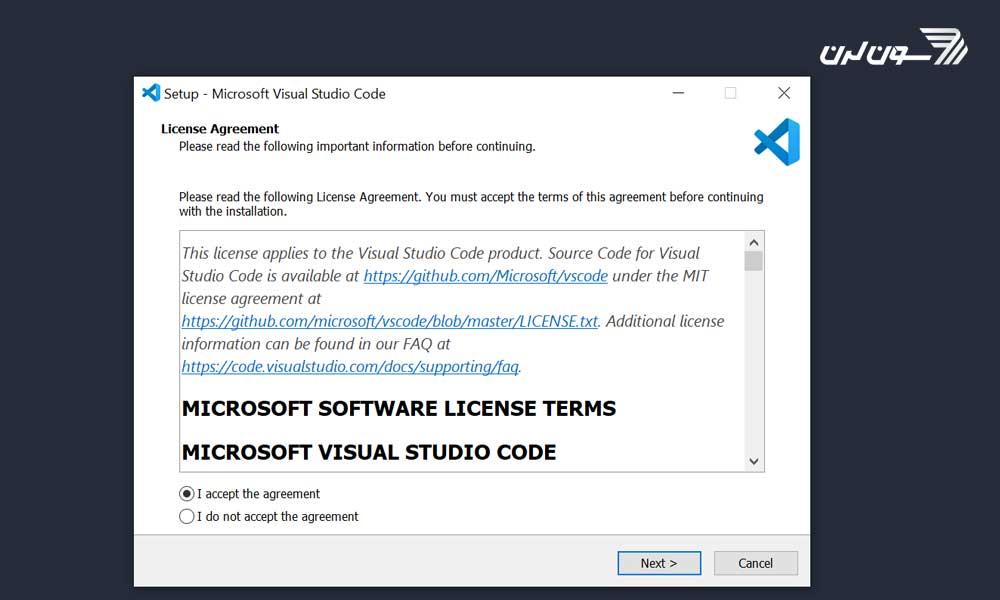 تایید قوانین استفاده از ویژوال استودیو کد
