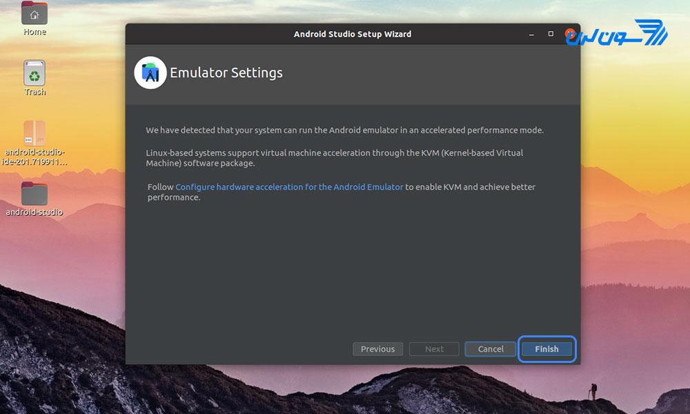 نصب موارد مورد نیاز برای استفاده از ایمولیتور اندروید در لینوکس