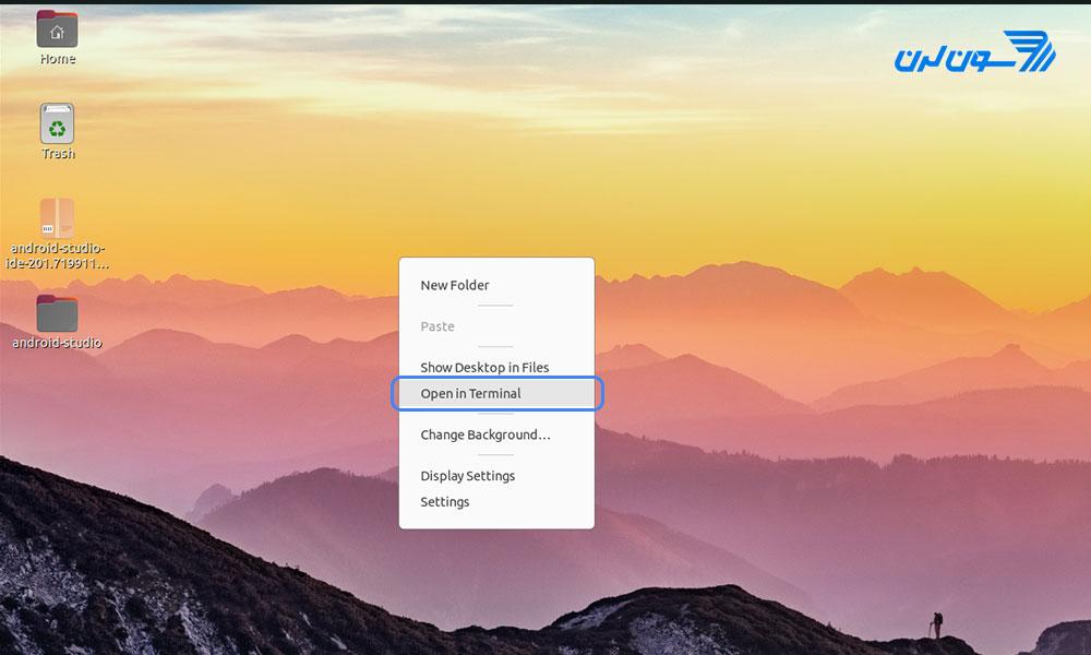 باز کردن ترمینال برای نصب اندروید استودیو در لینوکس