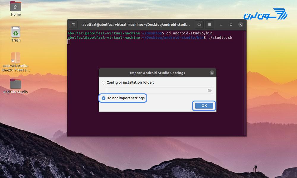 باز شدن فایل نصبی اندروید استودیو در لینوکس