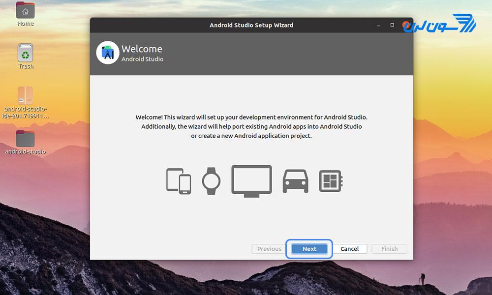 صفحه خوش آمد گویی فایل نصبی اندروید استودیو در لینوکس