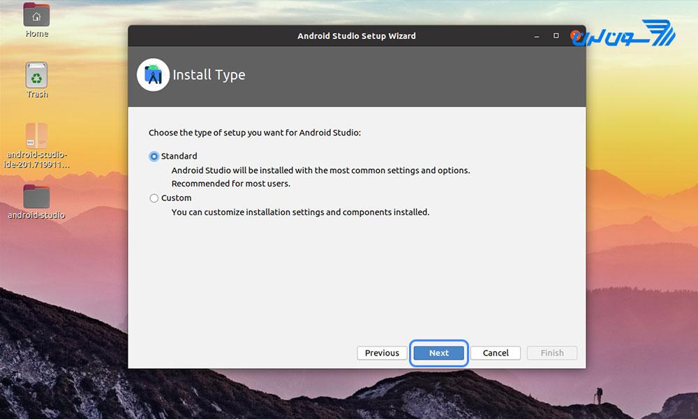 انتخاب نصب استاندارد اندروید استودیو در لینوکس